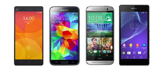 smartphones_haut_de_gamme